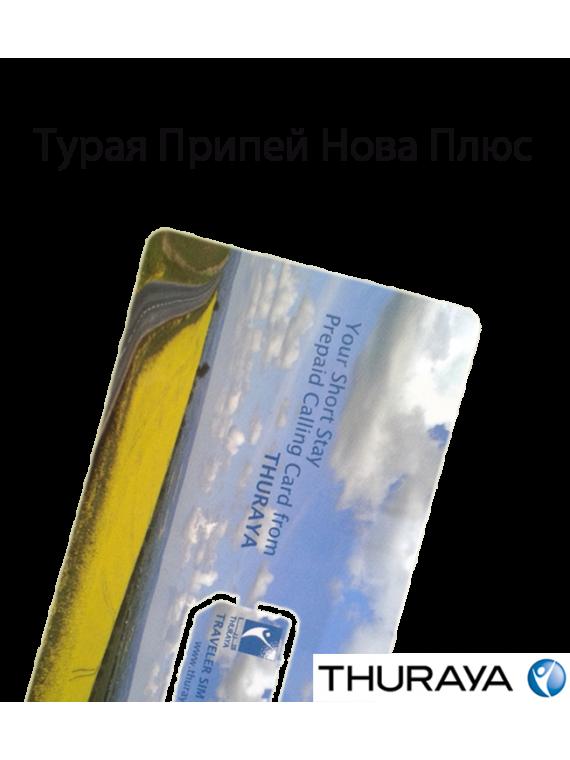 Стартовий пакет Турая Припей Нова Плюс